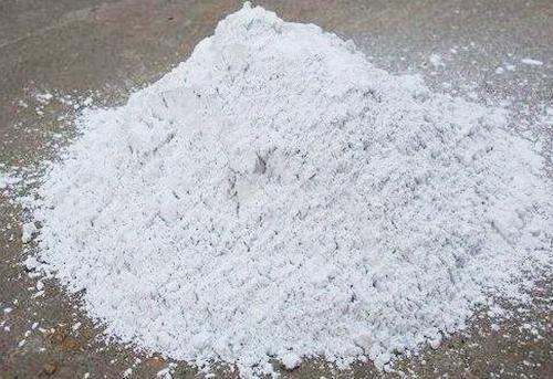 供暖公司锅炉用氧化镁